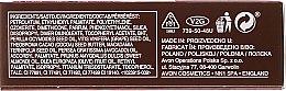 Масло-бальзам для губ с какао - Avon Care  — фото N5
