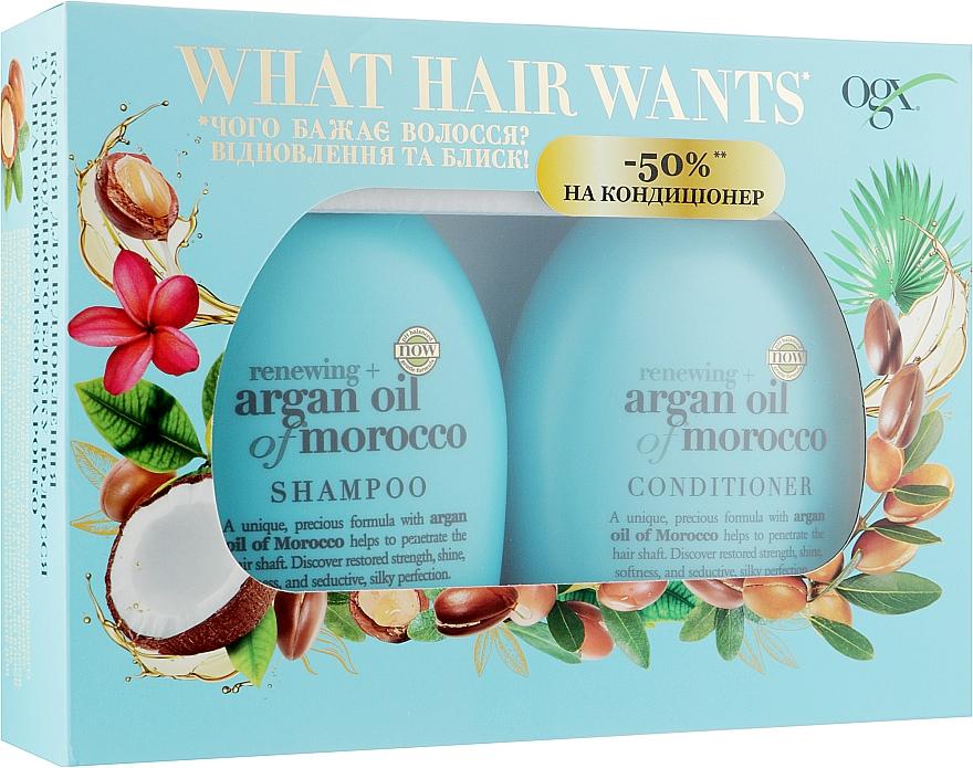 "Набор ""Секрет ухоженных волос"" - OGX Moroccan Argan Oil of Morocco (shm/385ml + cond/385ml)"