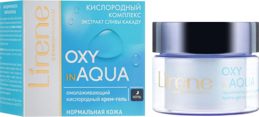 Ночной крем для лица - Lirene Dermo Program Oxy In Aqua