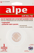 Духи, Парфюмерия, косметика Пластырь катушечный на тканевой основе, мягкий 2,5 см х 4,5 м - Alpe