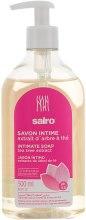 Духи, Парфюмерия, косметика Мыло для интимной гигиены - Sairo Intimate Soap