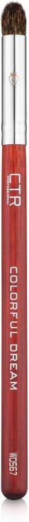 Кисть для растушевки теней из ворса белки, W0567 - CTR