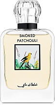 Духи, Парфюмерия, косметика My Perfumes Smoked Patchouli - Парфюмированная вода (тестер с крышечкой)