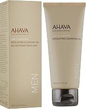 Духи, Парфюмерия, косметика Отшелушивающий очищающий гель для лица - Ahava Men Exfoliating Cleansing Gel