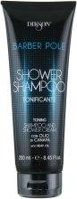 Духи, Парфюмерия, косметика Шампунь и гель для душа 2в1 - Dikson Barber Pole Shampoo-Shower Crem