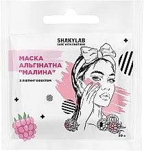 "Парфумерія, косметика Альгінатна маска з ліфтинг-ефектом ""Raspberries"" - SHAKYLAB Fresh Alginate Mask"