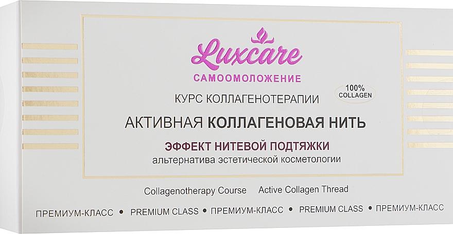 Курс коллагенотерапии активная коллагеновая нить - Витэкс LuxCare