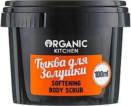 """Подарочный набор """"Body Weekend"""" - Organic Shop Organic Kitchen (b/scr/100ml+foot/cr/100ml+sh/gel/100ml+b/cr/100ml+h/cr/100ml) — фото N4"""