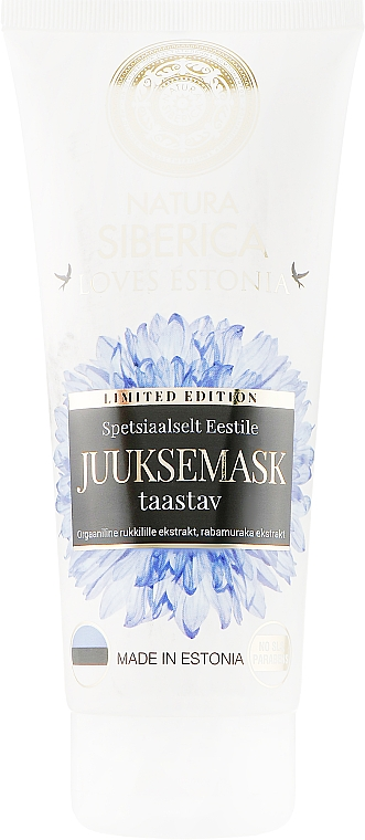 Восстанавливающий маска для волос - Natura Siberica Loves Estonia Mask
