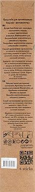 """Аромапалочки с деревянной подставкой """"Мандарин"""" - MSPerfum — фото N3"""