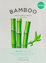 Духи, Парфюмерия, косметика Тканевая маска - It's Skin The Fresh Bamboo Mask Sheet