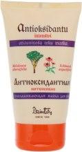 Парфумерія, косметика Антиоксидантна інтенсивно омолоджуюча маска для рук - Dzintars Antioksidantu Mask