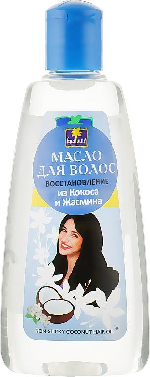 Кокосовое масло для волос с жасмином - Parachute Gold Coconut Hair Mask