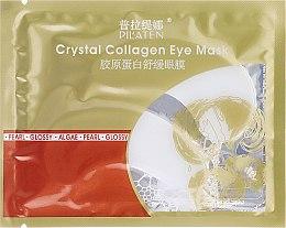 Духи, Парфюмерия, косметика Маска-патчи для век с коллагеном - Pil'aten Crystal Collagen Eye Mask Anti-Puffiness Dark Circle