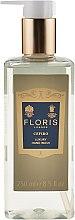 Духи, Парфюмерия, косметика Жидкое мыло для рук - Floris Cefiro Luxury Hand Wash