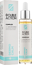 Комплекс-концентрат пом'якшувальний - Hair Company Double Action Dermo Calm Complex — фото N2