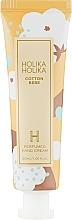 "Духи, Парфюмерия, косметика Крем для рук ""Хлопок"" - Holika Holika The Moment Cotton Bebe Perfume Hand Cream"