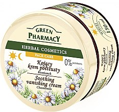 "Духи, Парфюмерия, косметика Крем для лица ""Ромашка"" - Green Pharmacy Soothing Vanishing Cream Chamomile"