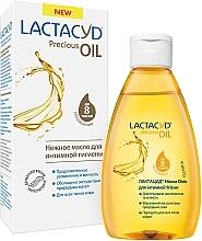 Духи, Парфюмерия, косметика Нежное масло для интимной гигиены - Lactacyd Precious Oil