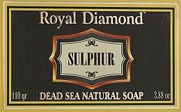 "Духи, Парфюмерия, косметика Мыло ""Арома"" Серное - Aroma Dead Sea Soap"