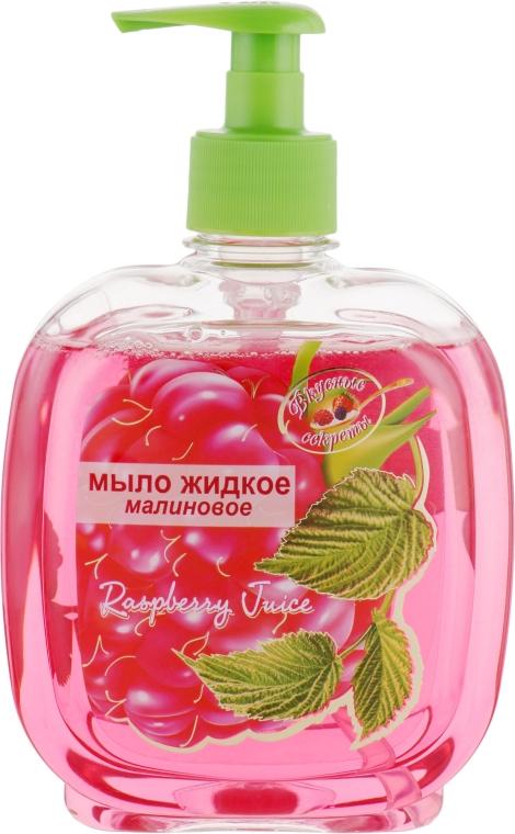 """Жидкое мыло """"Малина"""" - Вкусные Секреты"""