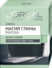 Очищающая маска с натуральной глиной и углем - L'Oreal Paris Skin Expert — фото N3