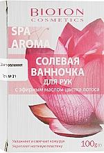 Духи, Парфюмерия, косметика Солевая ванночка для рук с эфирным маслом цветка лотоса - Bioton Cosmetics Spa Aroma