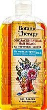 Духи, Парфюмерия, косметика Ополаскиватель для волос на фруктовом уксусе - Modum Botanic Therapy