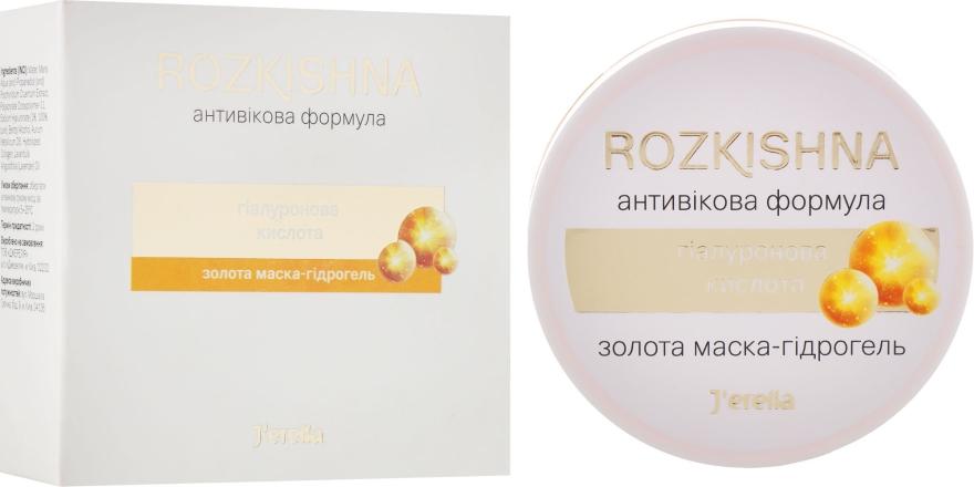 """Золотая маска-гидрогель """"Гиалуроновая кислота"""" - J'erelia Rozkishna Gold Face Mask 40+"""