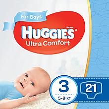 """Духи, Парфюмерия, косметика Подгузники для мальчиков """"Ultra Comfort"""" 3 (5-9кг, 21 шт) - Huggies"""