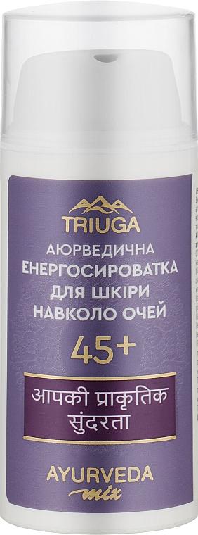Энергосыворотка для кожи вокруг глаз 45+ - Triuga Ayurveda Serum