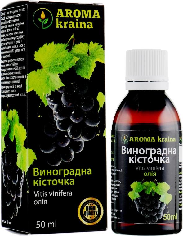 Масло виноградных косточек - Aroma kraina