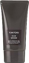 Духи, Парфюмерия, косметика Tom Ford Oud Wood - Крем для тела