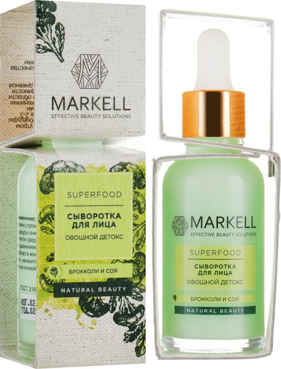 """Сыворотка для лица """"Овощной детокс"""" - Markell Cosmetics Superfood"""