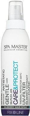 Спрей для защиты волос с черникой - Spa Master Care&Protect Bilberry Hair Spray