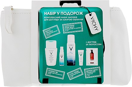 Набор в путешествие - Vichy (micel/water/100ml + therm/water/50ml + gel/10ml + fluid/3ml + shamp/7ml + bag)