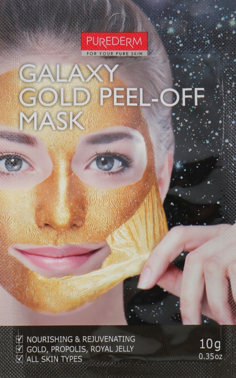 "Маска-пилинг для лица ""Золотая"" - Purederm Galaxy Gold Peel-Off Mask"