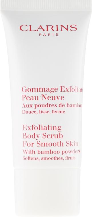 Скраб для тела - Clarins Exfoliating Body Scrub For Smooth Skin (мини)