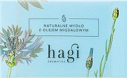 Духи, Парфюмерия, косметика Натуральное мыло с миндальным маслом - Hagi Soap