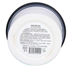 "Масло для тела ""Белый шоколад"" - Organic Shop Body Butter Organic White Choco & Shea — фото N3"