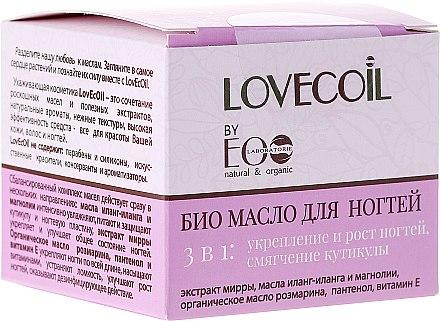 Био-масло для ногтей 3 в 1 - Lovecoil Nail Care Bio-Oil 3 in 1