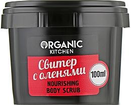 """Духи, Парфюмерия, косметика Питательный скраб для тела """"Свитер с оленями"""" - Organic Shop Organic Kitchen Body Scrub"""