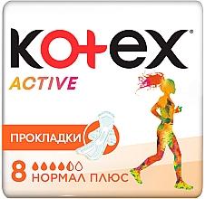 Духи, Парфюмерия, косметика Гигиенические прокладки, 8 шт. - Kotex Active Normal