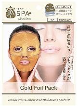 Духи, Парфюмерия, косметика Маска для лица с золотом - Pure Smile Gold Foil Mask