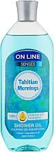 Масло для душа - On Line Senses Shower Oil Tahitian Morning — фото N1