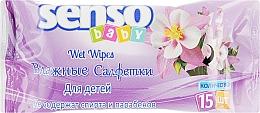 Духи, Парфюмерия, косметика Детские влажные салфетки, 15 шт, фиолетовая упаковка - Senso Baby