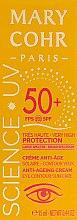 Духи, Парфюмерия, косметика Солнцезащитный крем для зоны глаз SPF 50 - Mary Cohr SPF 50 Eye Contour