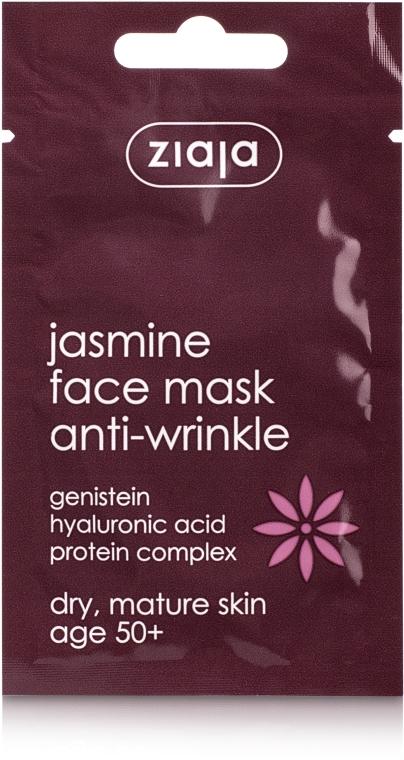 "Маска для лица ""Против морщин"" с жасмином - Ziaja Anti-Wrinkle Jasmine Face Mask"