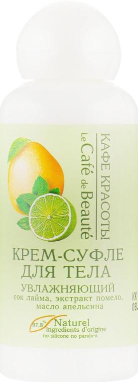 """Крем-суфле для тела """"Увлажняющий"""" - Le Cafe de Beaute Moisturizing Body Cream Souffle (мини)"""