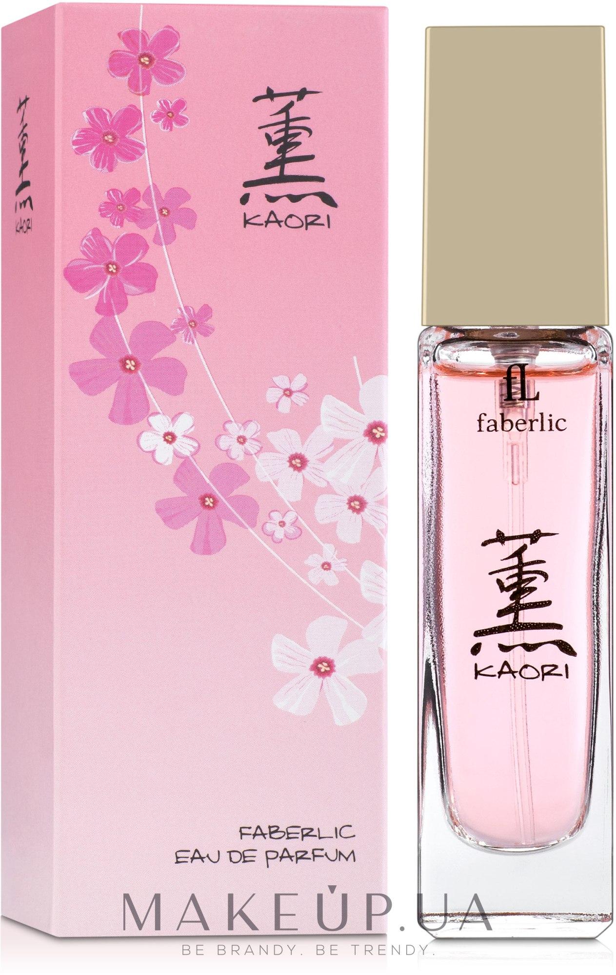 Faberlic Kaori - Парфюмированная вода — фото 15ml